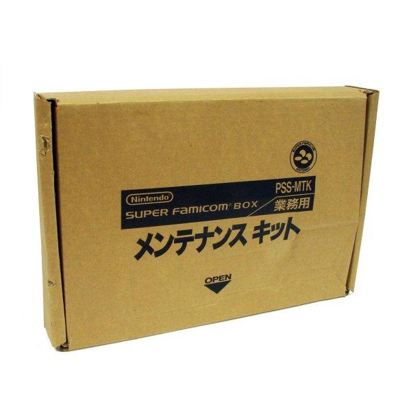 Super Famicom Box Console (loose) preowned