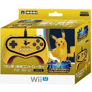 Pokken Tournament Controller for Wii U (...
