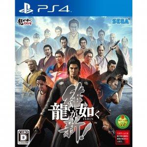 Ryuu ga Gotoku Ishin! (New Price Version...