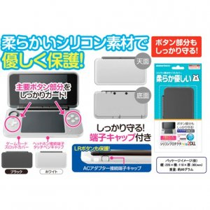 Silicon Protector for New 2DS LL (White)