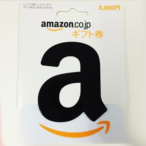 [Digital Codes] Amazon Gift Card (3000 Y...
