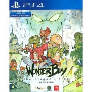 Wonder Boy: The Dragon's Trap (Multi-Lan...