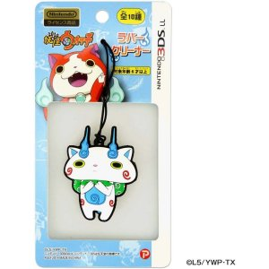 Youkai Watch Rubber Cleaner for 3DS LL (...