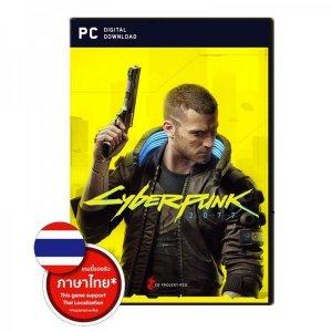 Cyberpunk 2077 (Code in a Box)